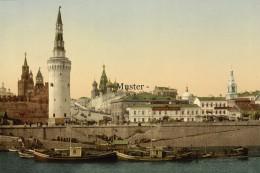 Moskau - Kreml